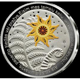 Медаль «Летнее солнцестояние»