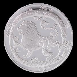 "Medalis Zodiako ženklas ""Liūtas"""