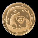 """Aukso Medalis """"Zodiako ženklas Vandenis"""""""