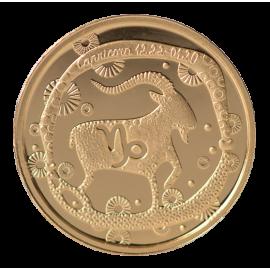 Золотая медаль «Знак зодиака Козерог»
