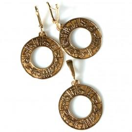 "Bronze jewellery set ""Visi Zodiakai"""
