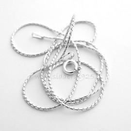"Chain ""Rope"" (0,5)"