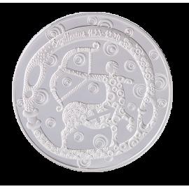 "Medal Zodiac Sign ""Sagittarius"""