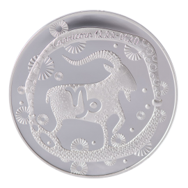 "Medal of the Zodiac sign ""Capricorn"""