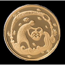 Золотая медаль «Знак зодиака Водолей»