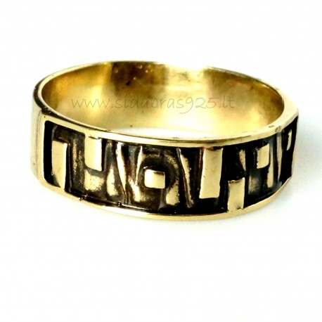 Žalvarinis žiedas ŽŽ055